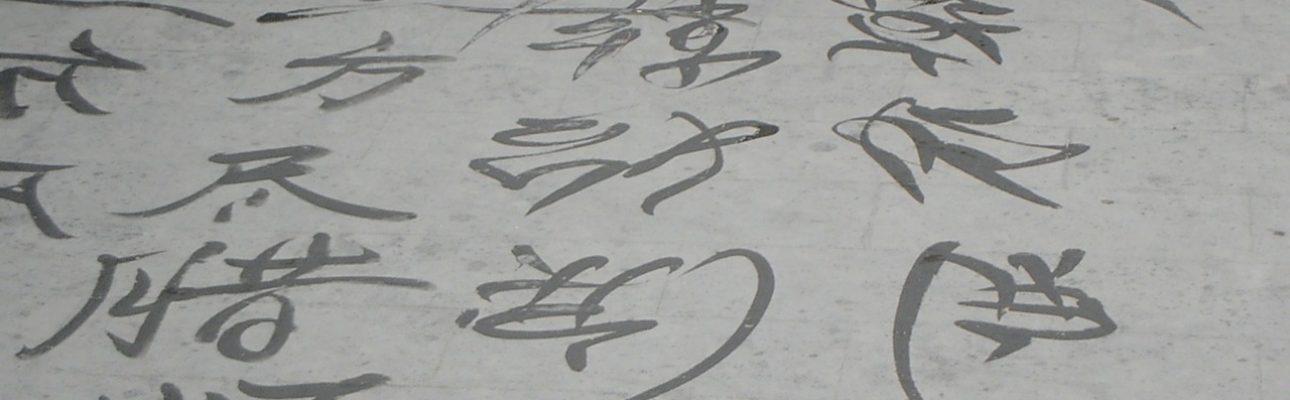 Traductions dans les langues asiatiques et dans les langues du Moyen-Orient
