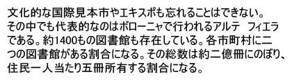 Japanisch (1)